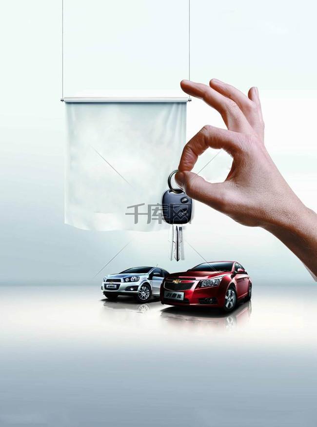购车节促销广告背景