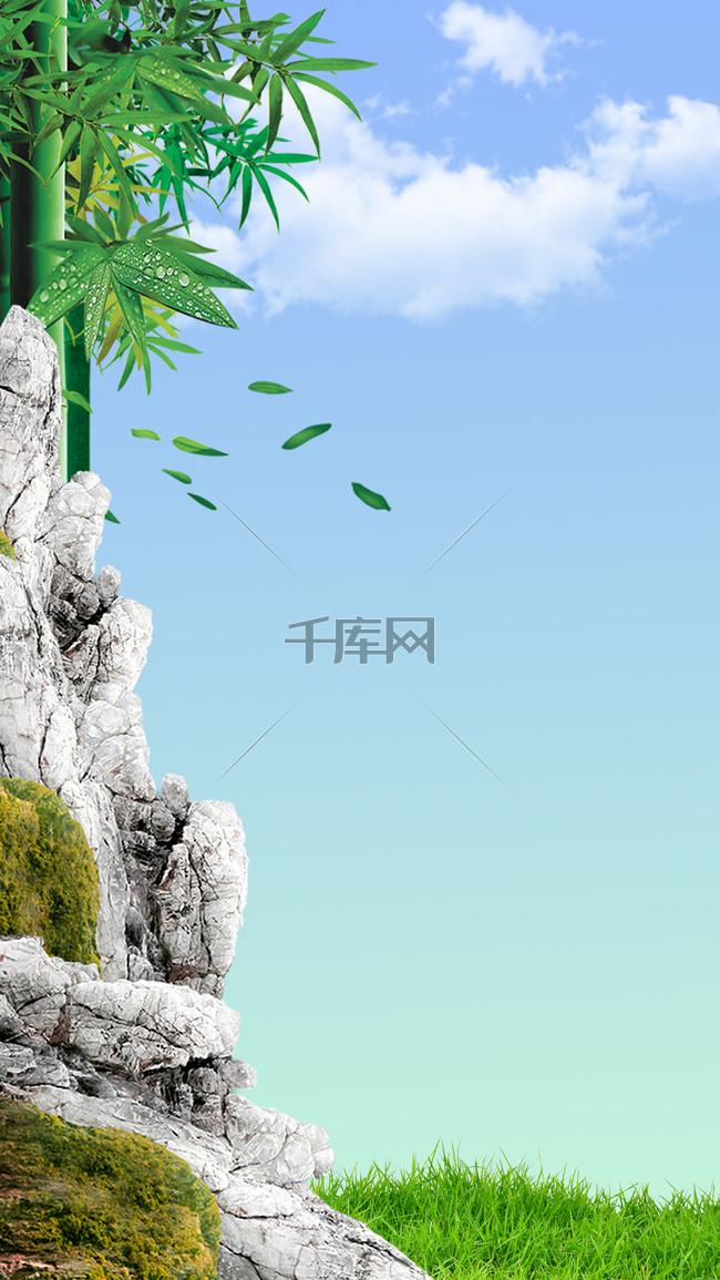 端午节竹叶H5分层背景