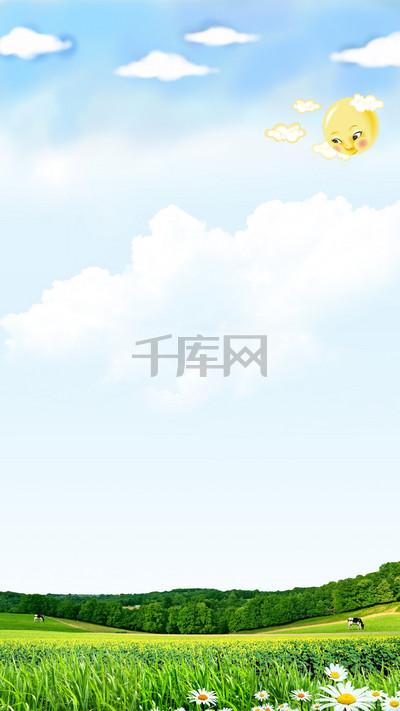 小清新儿童节H5分层背景