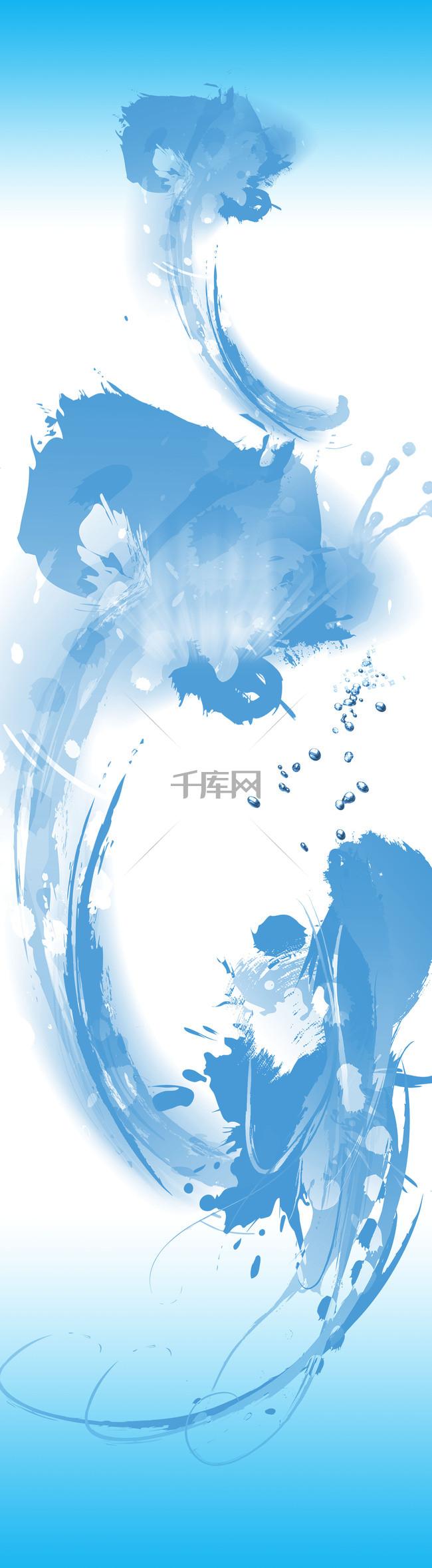 蓝色水彩展架背景