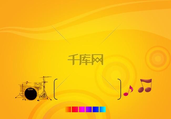 横版黄色音乐背景图