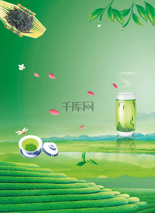 小清新茶园海报背景