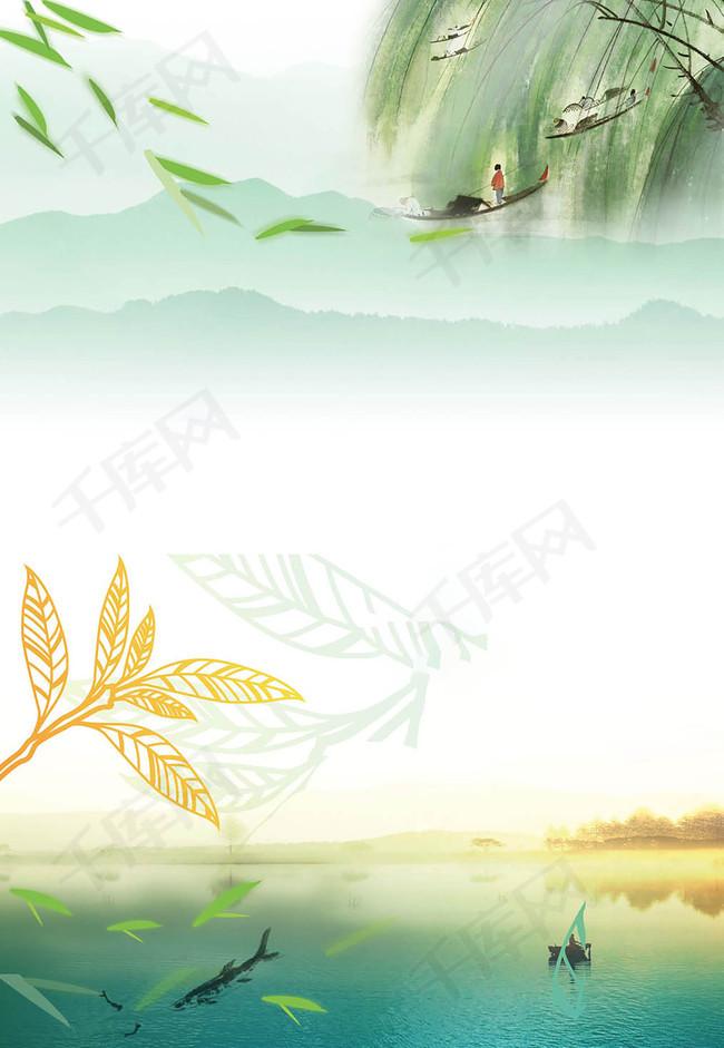 春季文艺海报宣传背景