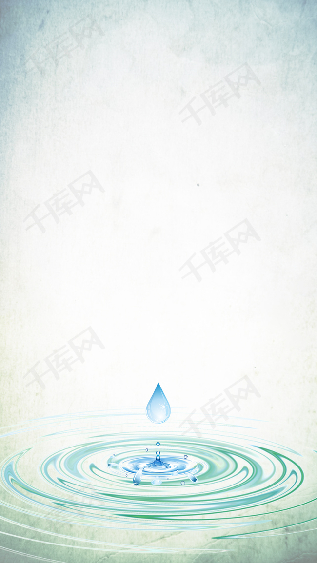 简约质感水滴H5分层背景