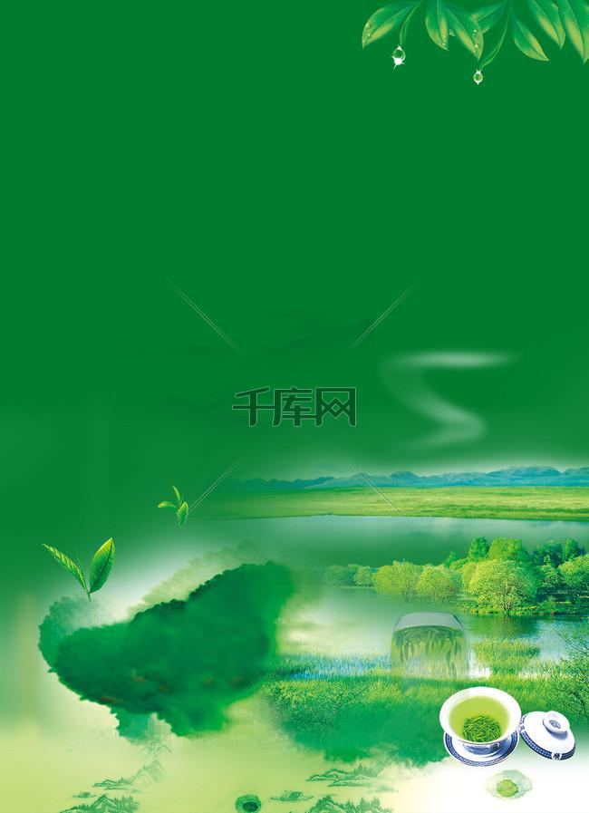 清新茶文化海报背景
