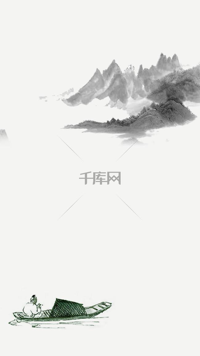 中国风端午节山水H5分层背景
