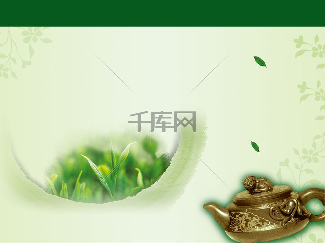 香醇茶叶海报背景