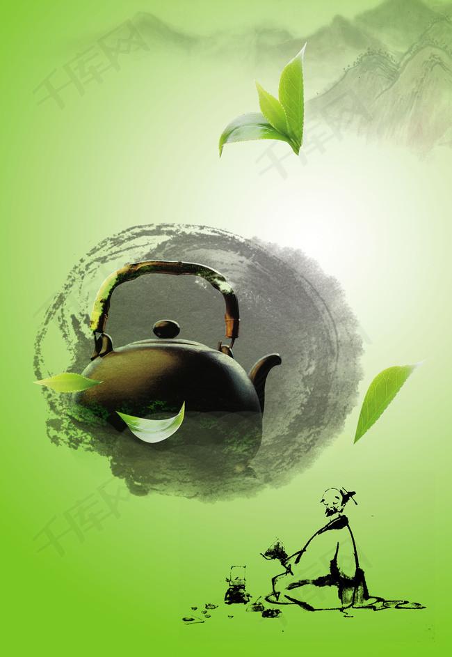 清新茶园海报背景
