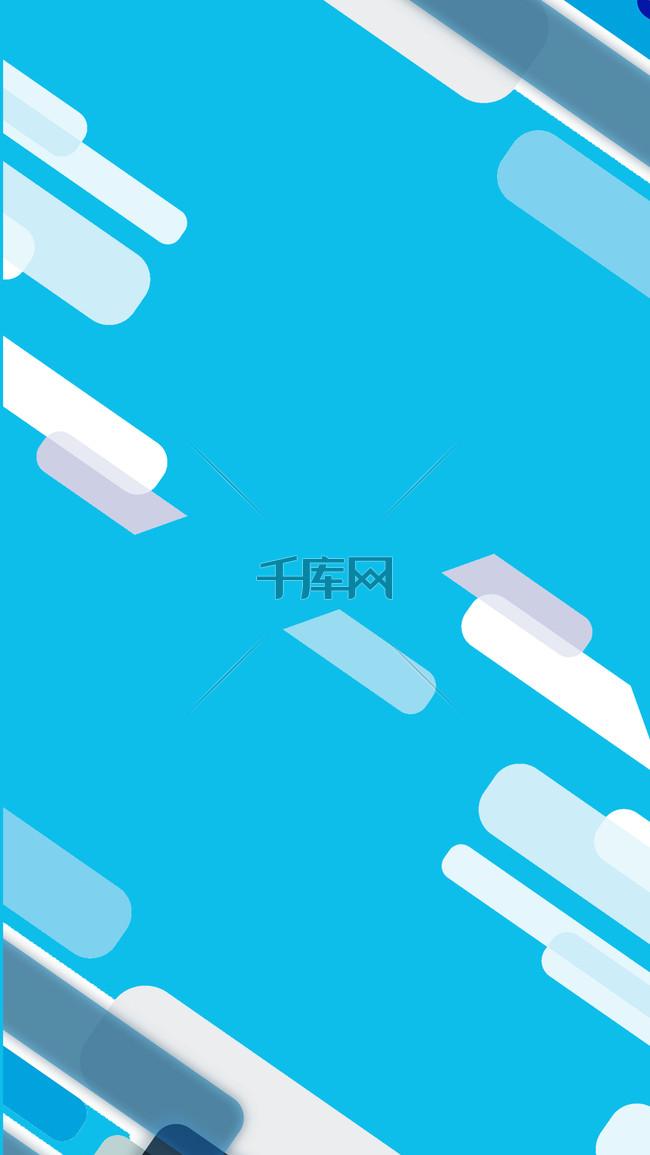 蓝色科技几何H5分层背景