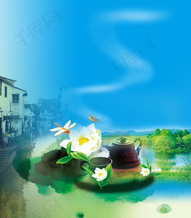 小清新茶文化海报背景
