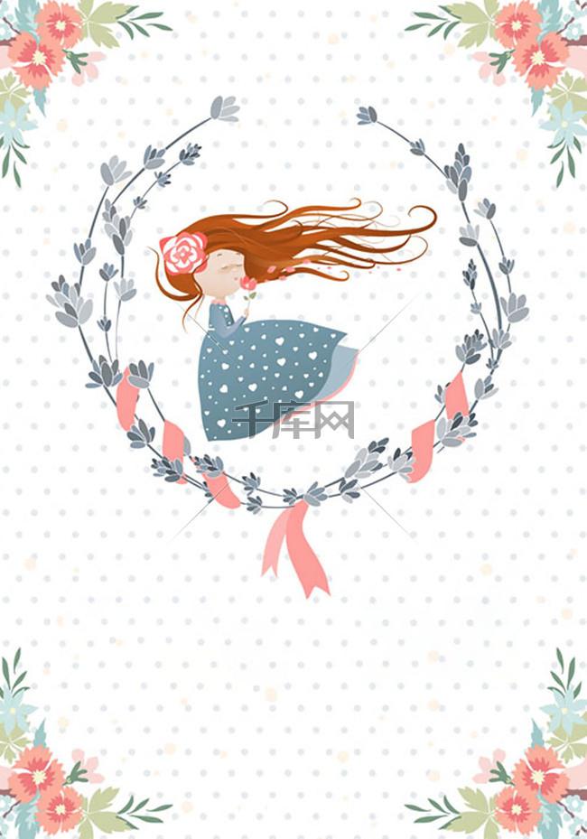 梦幻唯美小女孩海报背景