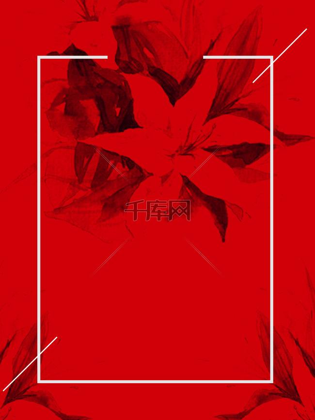 红色玫瑰优惠海报背景