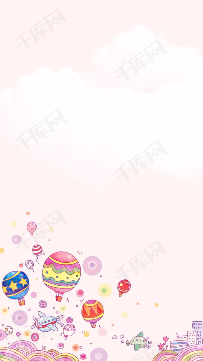 粉色梦幻儿童节礼物H5分层背景