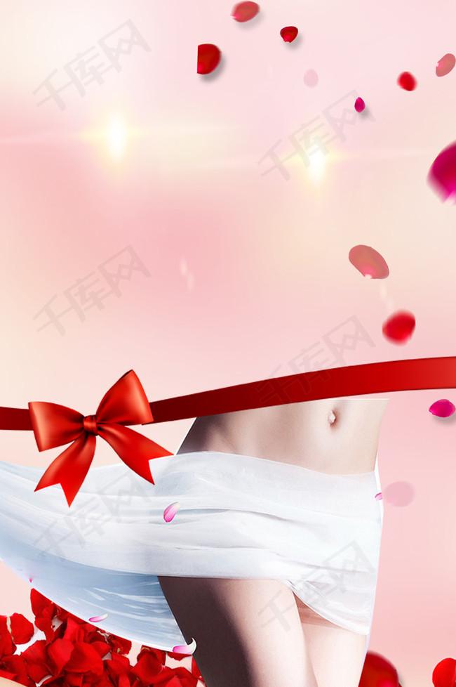 粉色花瓣私密保养修复海报背景素材