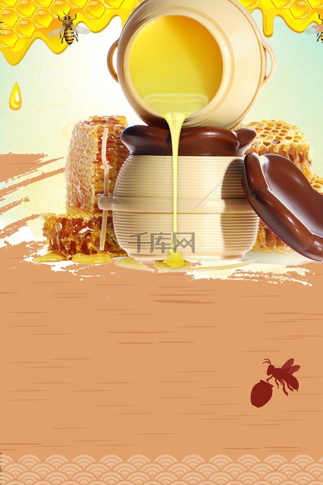蜂蜜制作工艺蜂蜜美食海报背景素材