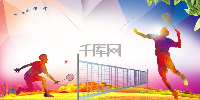 几何羽毛球剪影运动海报背景素材