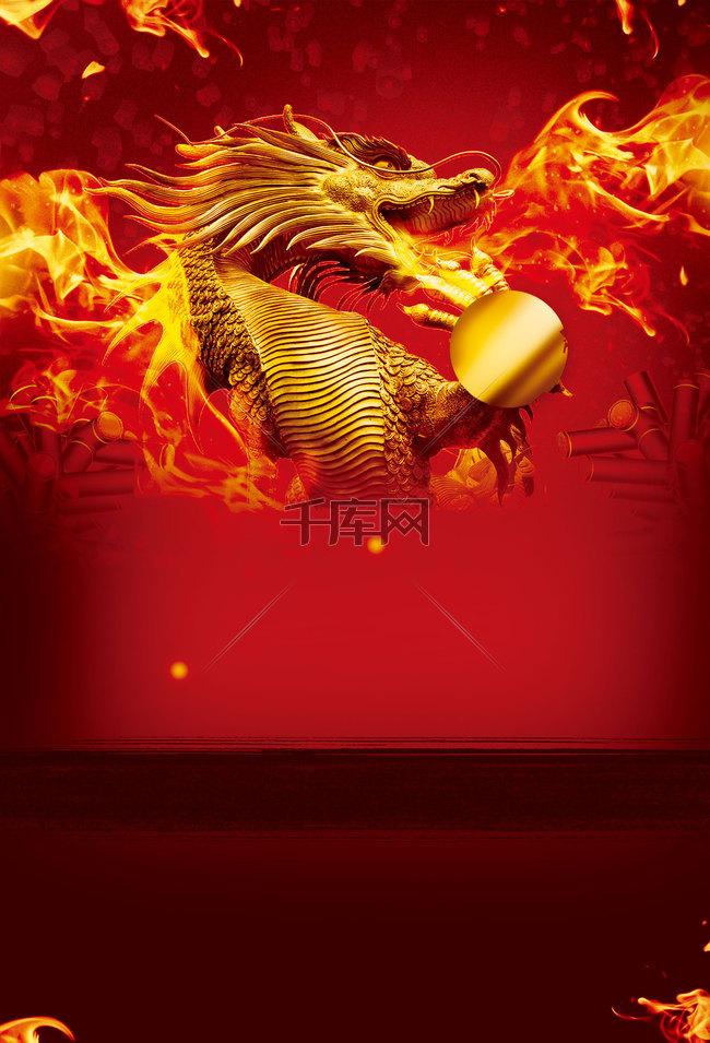 金色巨龙广告背景