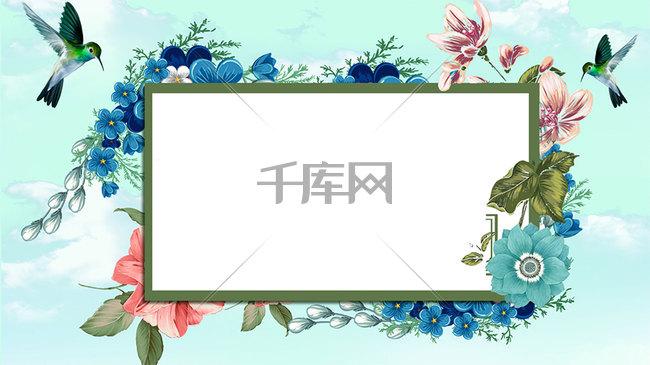 小清新文艺背景图片