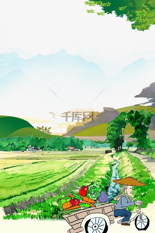 手绘农田农民化肥肥料广告海报背景素材