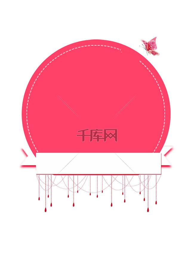 粉红春季海报宣传背景