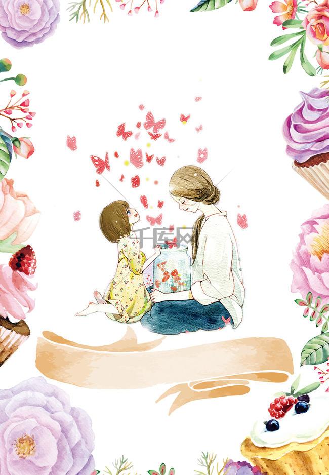 母亲节唯美海报背景