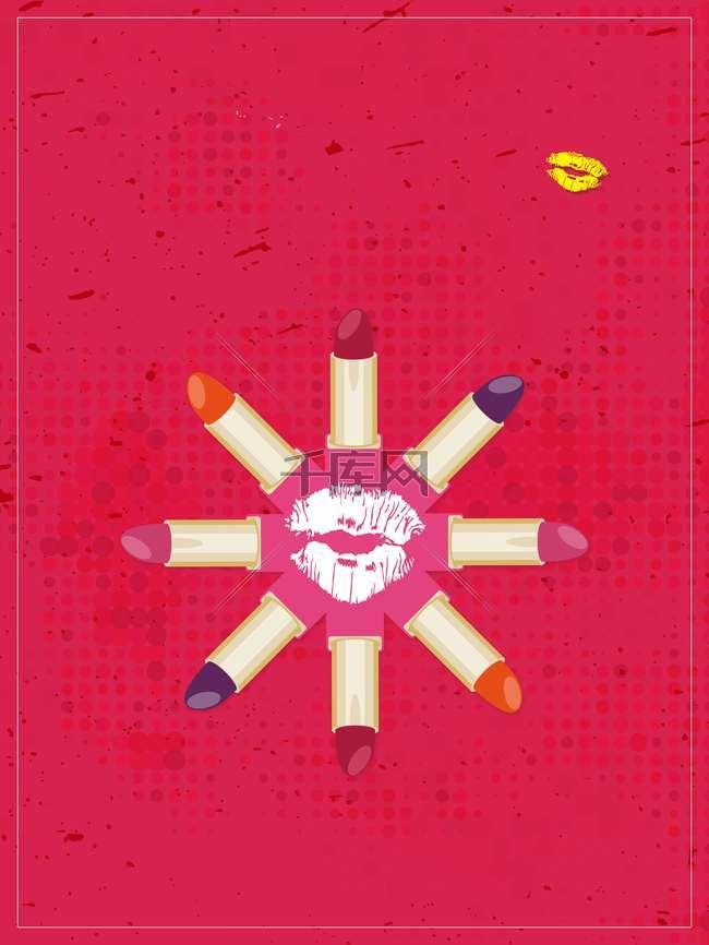 手绘口红美妆矢量海报背景模板