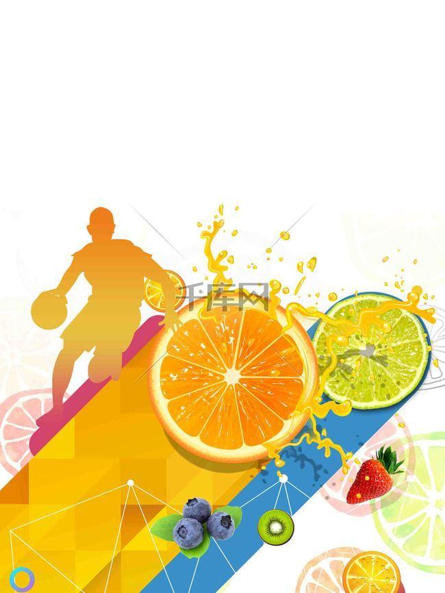 水果足球运动结合海报背景模板