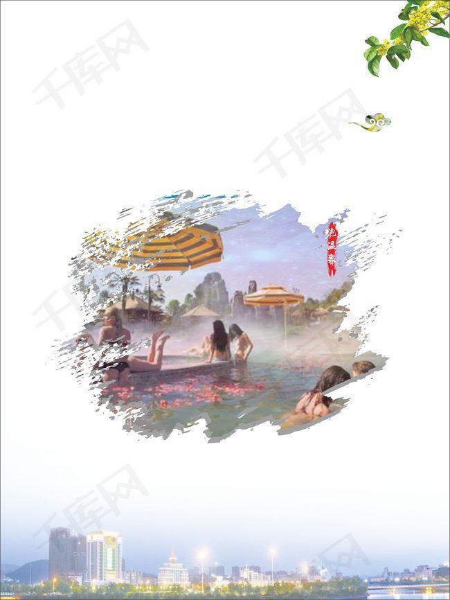 咸宁印象旅游海报cdr背景模板