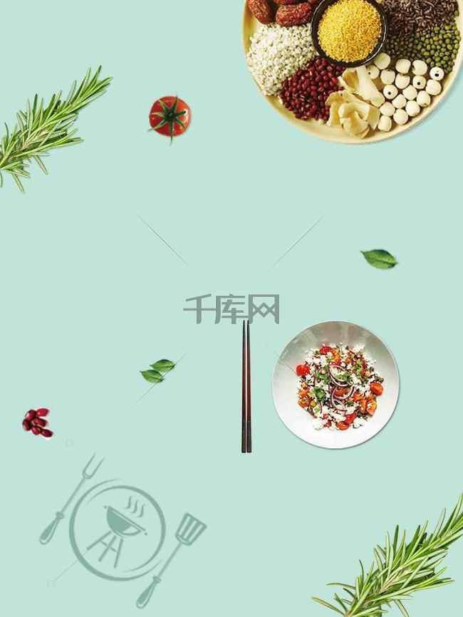 小清新健康餐素食海报背景模板
