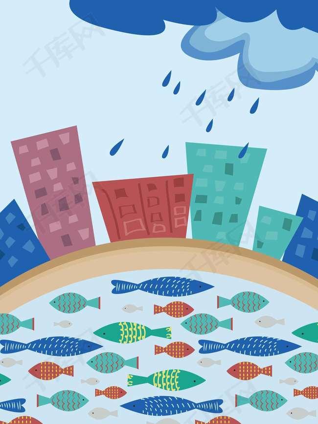 节约用水资源公益海报背景模板