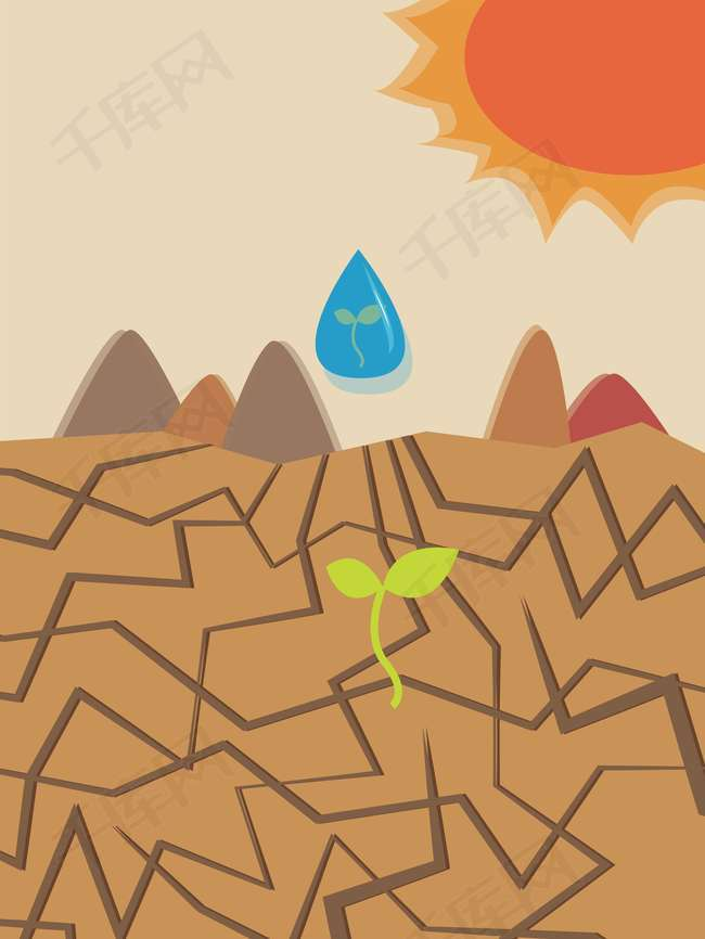 手绘节约用水公益海报背景模板
