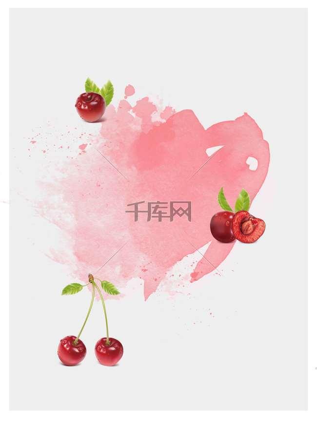 水果樱桃矢量海报背景模板