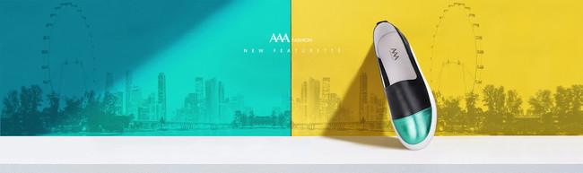 撞色黄绿几何时尚现代鞋子促销活动广东背景