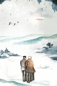重阳节促销海报高清背景素材下载 千库网 第2页