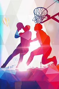 卡通篮球高清背景素材下载 千库网