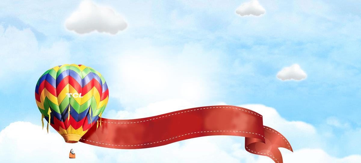图片 > 【psd】 梦幻热气球蓝天白云卡通蓝色背景  分类:卡通/手绘