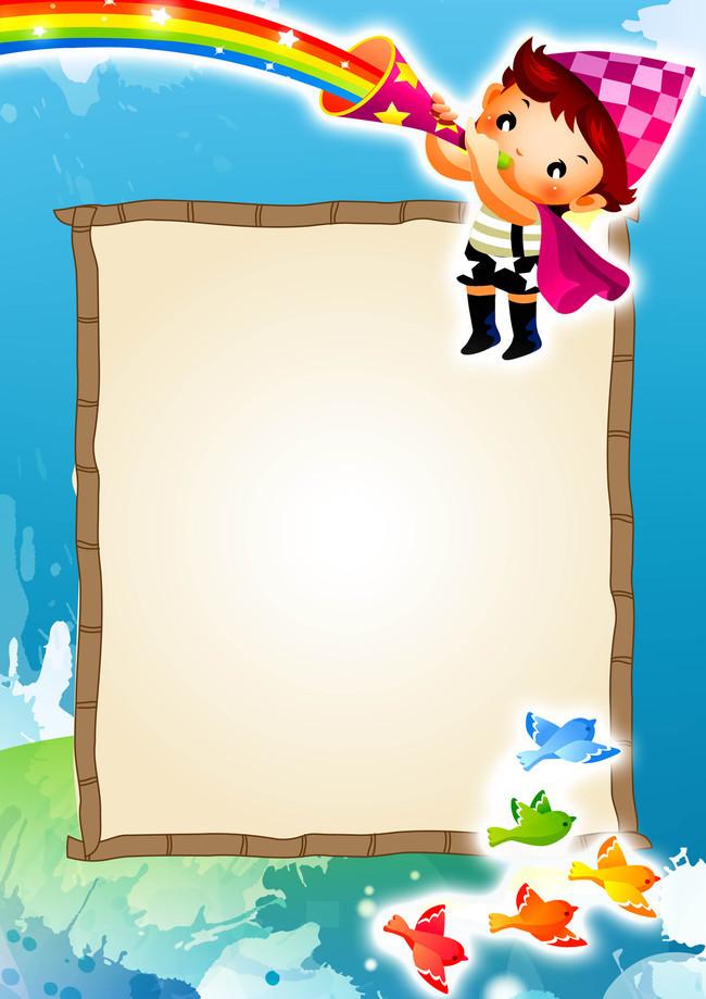 psd) 颜色模式 : rgb 清晰度:高清 90设计提供幼儿园档案成长履历背景图片