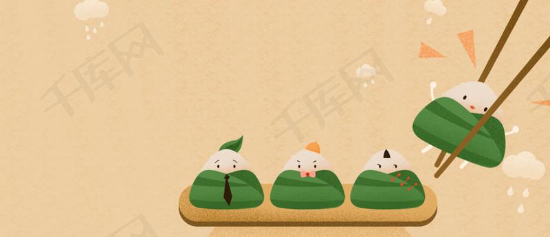 端午节卡通童趣banner