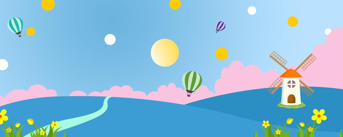 61儿童节卡通手绘热气球风车蓝色背景