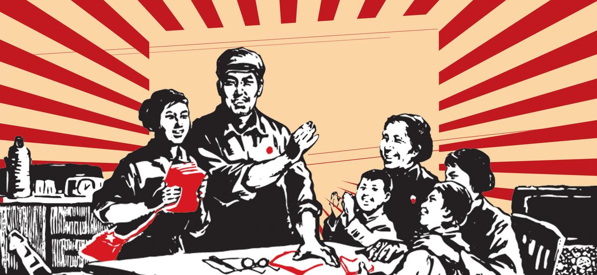 尺寸:1920*886 90设计提供五一劳动节复古海报背景设计素材下载,高清