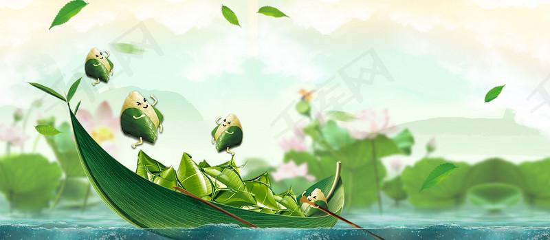 端午节赛龙舟卡通童趣绿色背景