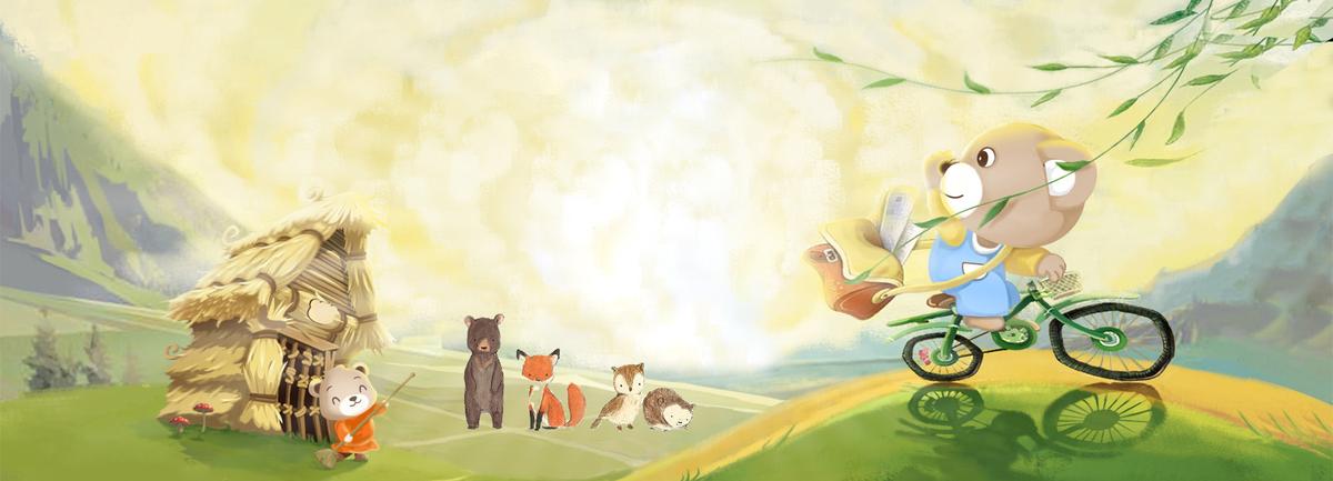 图片 > 【psd】 夏季文艺森林动物聚会卡通黄色背景
