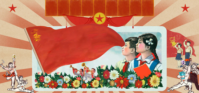 五四青年节海报高清背景素材下载 千库网 第3页