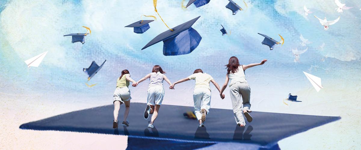 毕业季清新海报背景