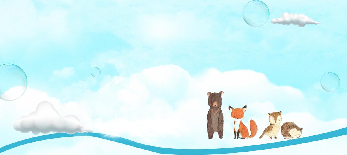 图片 > 【psd】 卡通小动物童趣气泡蓝天白云背景  分类:卡通/手绘
