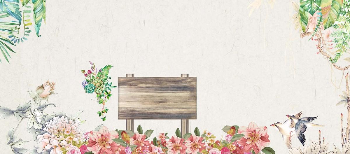 夏季上新手绘花卉简约清新海报背景