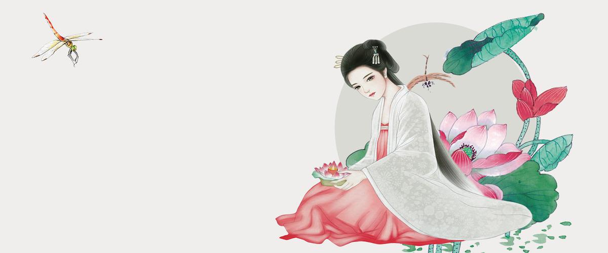 夏季立夏手绘女子荷叶清新海报背景