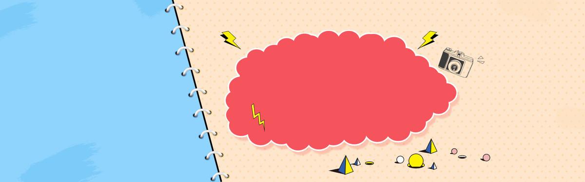 图片 > 【psd】 淘宝手绘可爱女装促销海报背景  分类:电商/节日 类目