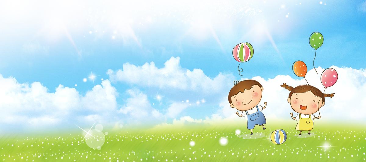 61儿童节卡通童趣蓝天白云阳光绿地背景