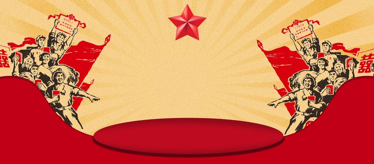 八一建军节红星闪闪中国风手绘黄色背景